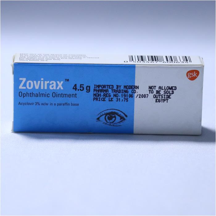 Acyclovir (ZOVIRAX) eye pomade  4 .5g